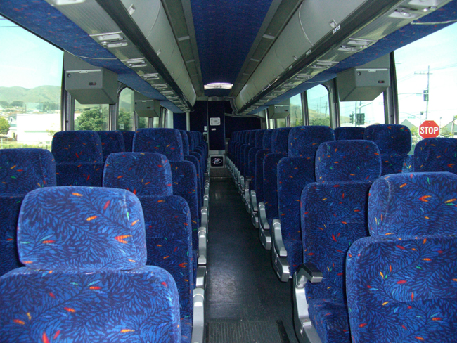 San Francisco 55 Passenger Vip Coach Sf Bus Rental And